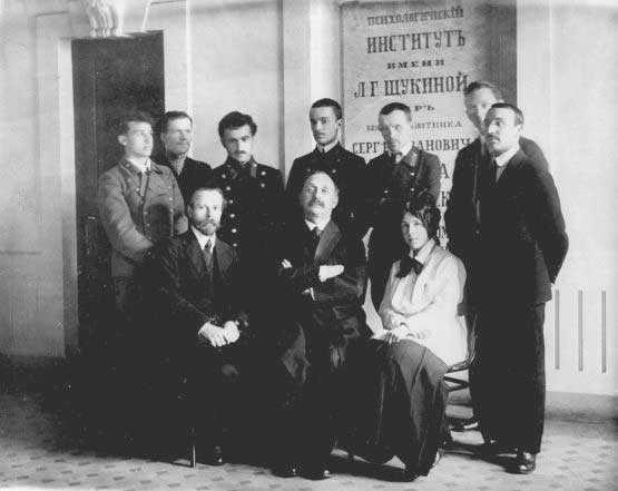 . Челпанов среди учеников. 1914 г. 1