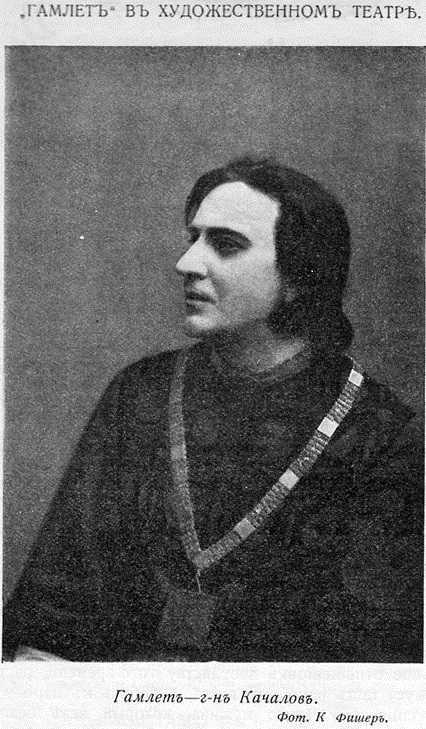 2 - Трагедия о Гамлете, принце Датском, Л.С. Выготского