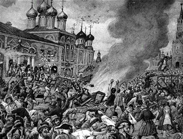 Москве 1348 года - Философия развития и проблема города
