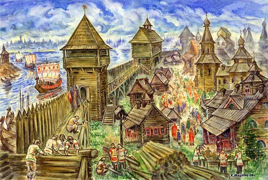 славян - Философия развития и проблема города