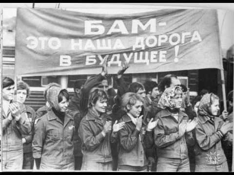 Дневник консультанта. Позиции СССР в Азиатско-Тихоокеанском регионе