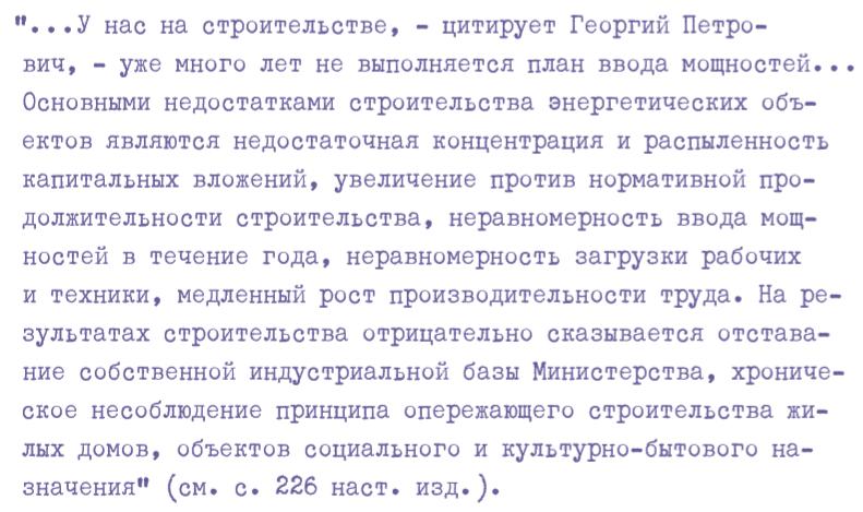Организация, руководство, управление Щедровицкий