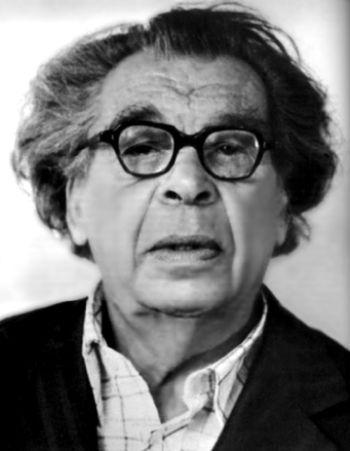 Даниил Борисович Эльконин 1904-1984