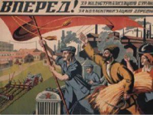 Tri industrializacii Rossii 01 300x226 - Три индустриализации России