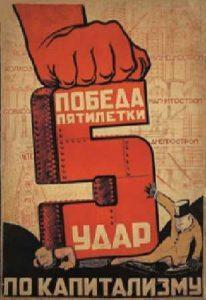 Tri industrializacii Rossii 07 206x300 - Три индустриализации России