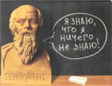 e1565116781502 - Предисловие к книге «Оргуправленческое мышление»