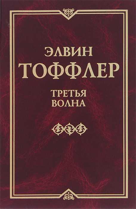 Политика России в области образования: цели и действия