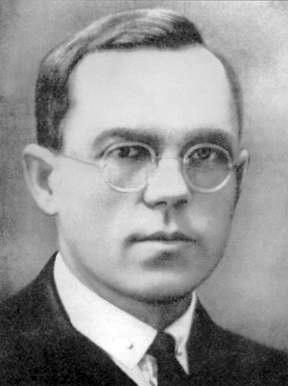 Николай Кондратьев