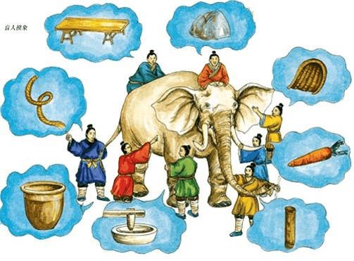 Образование для детей:  что зависит от родителя?