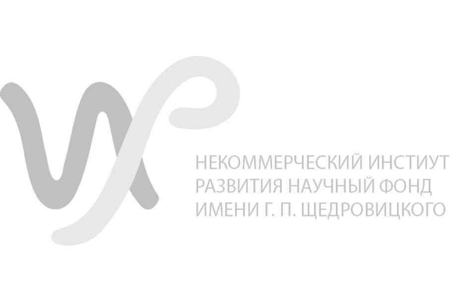 Национальная философия России