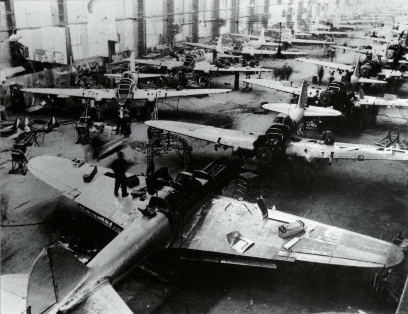 Авиационный завод - 1