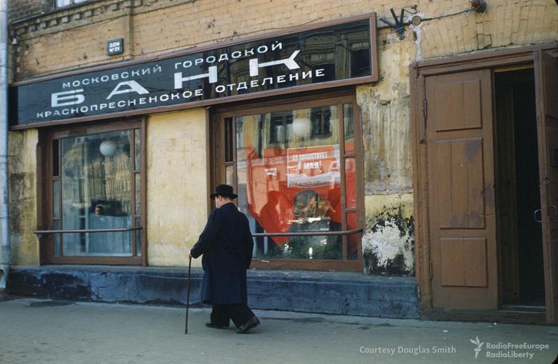 Москва начала 50-х