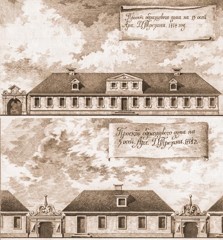 Проекты одноэтажных «образцовых» домов, выполненных Трезини в 1714 году