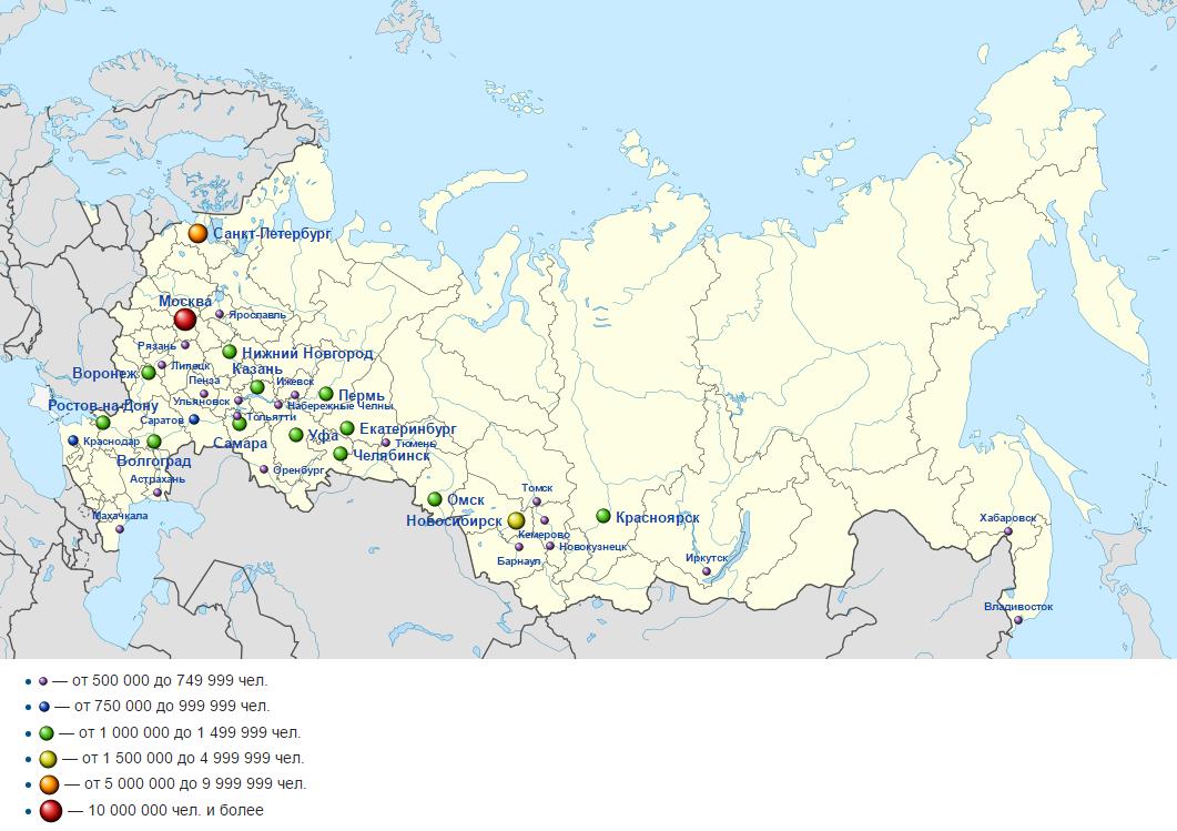 Россия крупные города на карте - на 2016 на 2017 нет Кирова