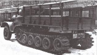Второй прототип транспортера ЗИС-153