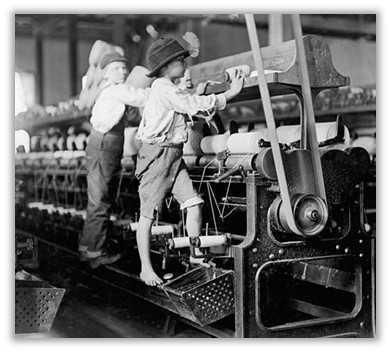 дети работают