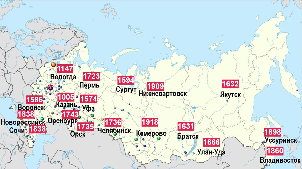 карта с годами основания городов России