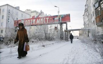 Остов России. Возрождение экономики начнется с городов