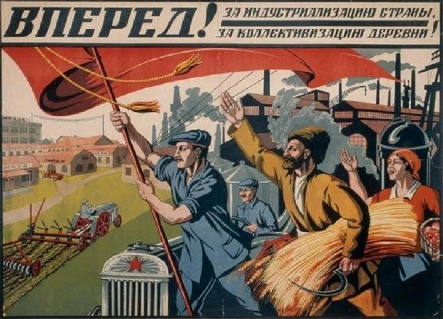 Плакат, посвященный проходившему в 1925 году в Москве XIV съезду ВКП(б)