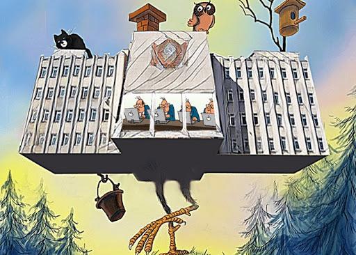 избушка правительства