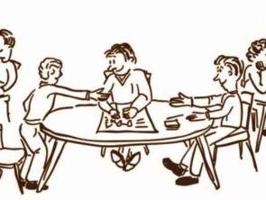 Игровое движение и организационно-деятельностные игры