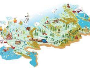 Территориальная проекция промышленной политики в России: кто оплатит издержки глобализации