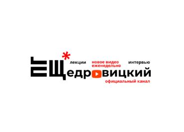 Рейтинг видео Петра Щедровицкого