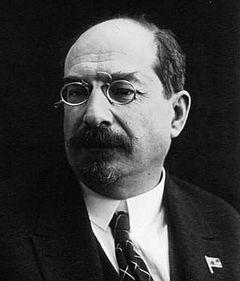 Анатолий Васильевич Луначарский (1875 – 1933)