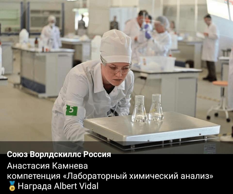 Лучший профессионал мира (большее количество баллов) — Анастасия Камнева, Россия