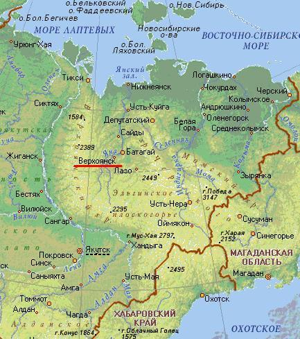 Geograficheskoe-polozhenie-Verhoyanska