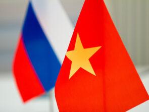 Российская энергия для Вьетнама