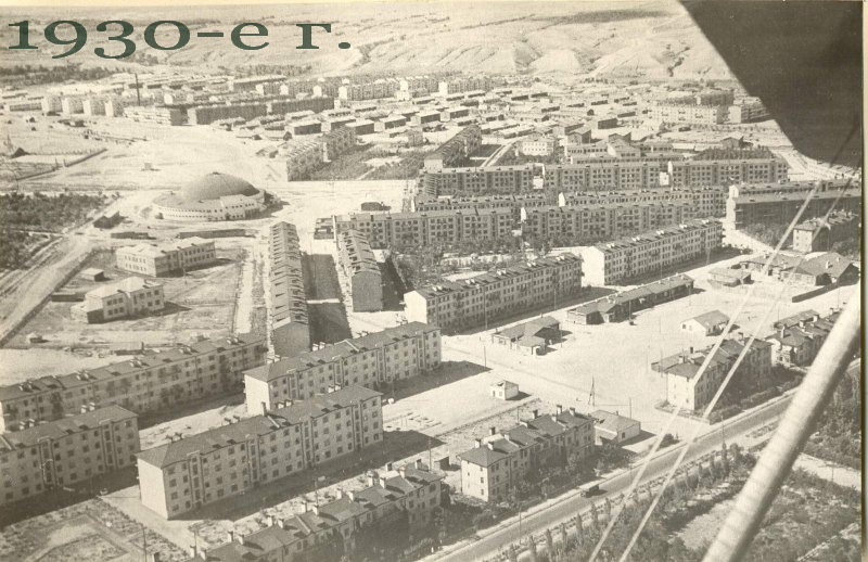 Сталинград, Тракторозаводский район, 1930-е