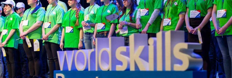 WorldSkills-8