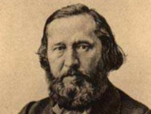 Аксаков Константин Сергеевич