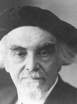 Бердяев Николай Александрович - русский философ
