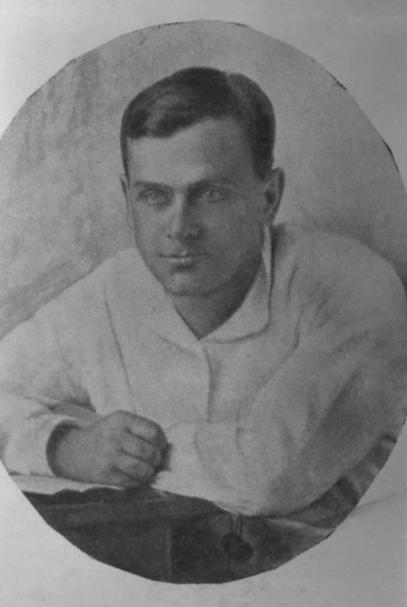 Блонский Павел Петрович - русский философ