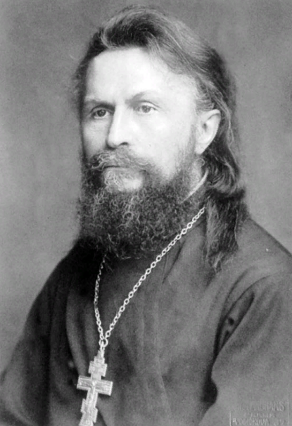 Булгаков Сергей Николаевич - русский философ