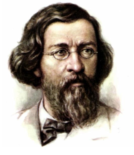 Чернышевский Николай Гаврилович - русский философ