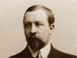 Эрн Владимир Францевич
