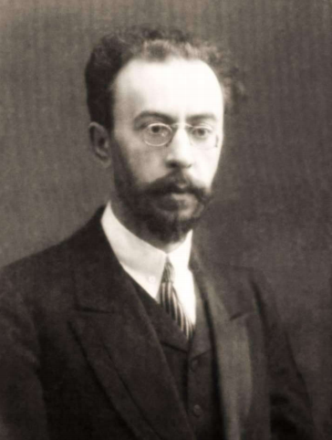Франк Семен Людвигович - русский философ