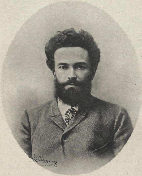 Грот Николай Яковлевич - русский философ