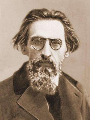 Карсавин Лев Платонович - русский философ