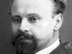Кистяковский Богдан Александрович