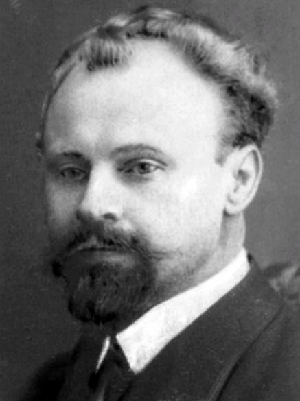 Кистяковский Богдан Александрович - русский философ