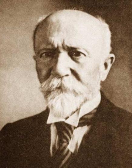 Лосский Николай Онуфриевич - русский философ