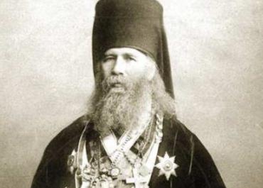 Архиепископ Никанор (Бровкович)