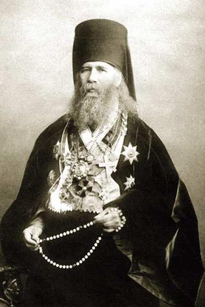 Архиепископ Никанор (Бровкович) - русский философ