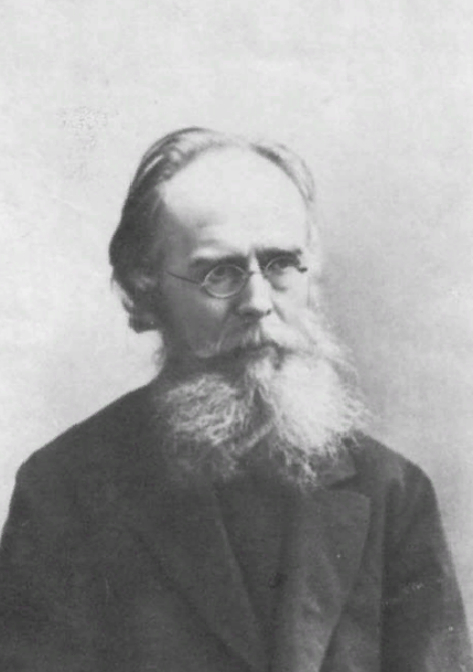 Потебня Александр Афанасьевич - русский философ