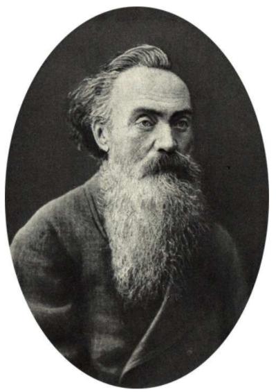 Страхов Николай Николаевич - русский философ
