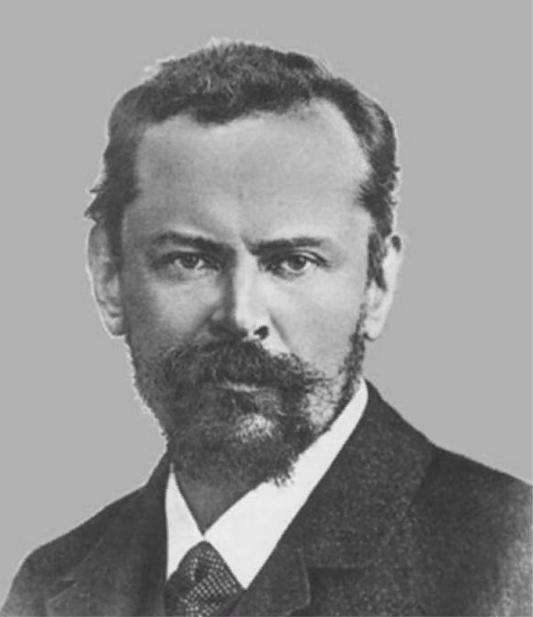 Трубецкой Сергей Николаевич - русский философ